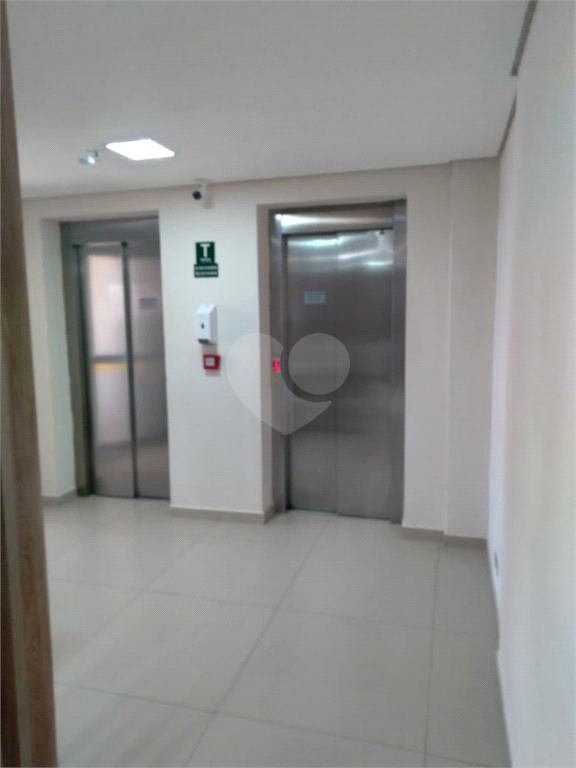Venda Apartamento Campinas Vila Nova REO506466 30