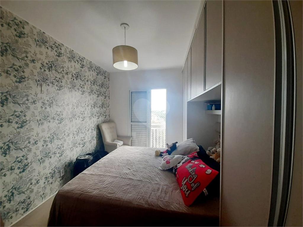 Venda Apartamento Indaiatuba Jardim Santiago REO512056 16