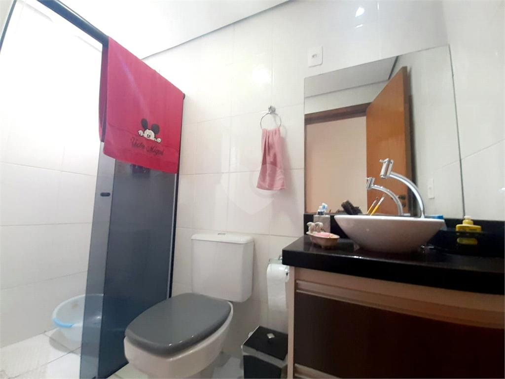 Venda Apartamento Indaiatuba Jardim Santiago REO512056 21