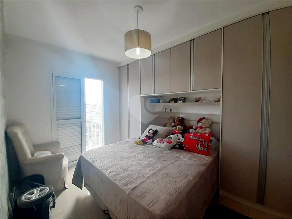 Venda Apartamento Indaiatuba Jardim Santiago REO512056 15