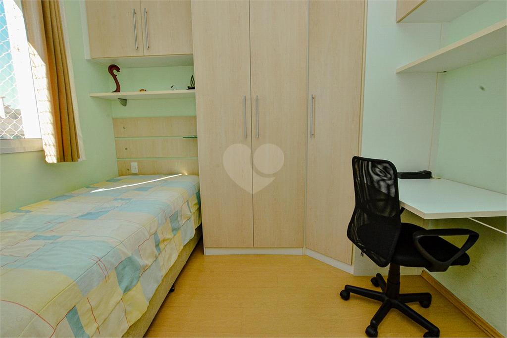 Venda Apartamento São Paulo Vila Mariana REO513100 32