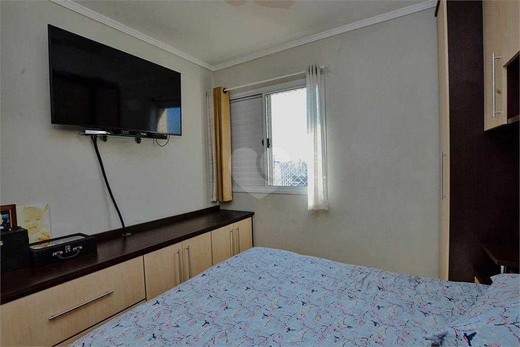 Venda Apartamento São Paulo Vila Mariana REO513100 13