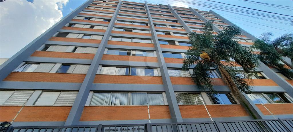 Venda Apartamento São Paulo Pinheiros REO514545 53