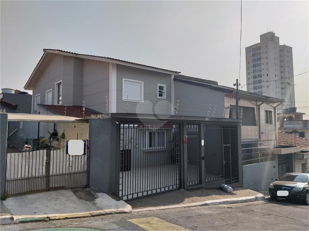 Venda Casa São Paulo Vila Medeiros REO517147 1