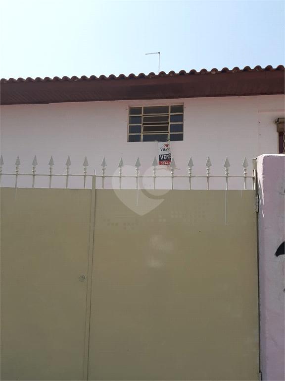 Venda Casa térrea Indaiatuba Jardim Pau Preto REO523435 6