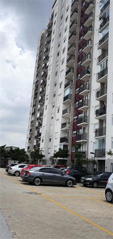 Venda Apartamento São Paulo Vila Carioca REO540372 2