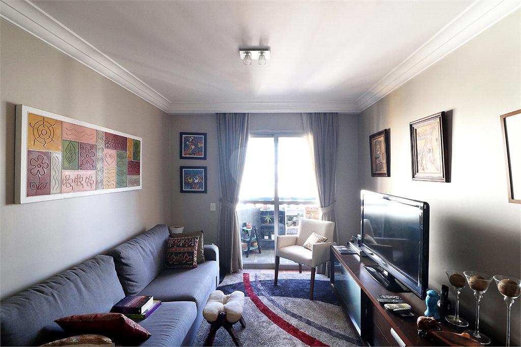 Venda Apartamento São Paulo Pinheiros REO543806 1