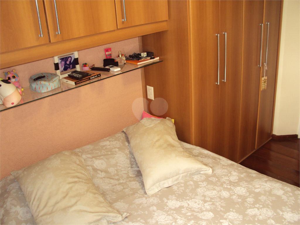 Venda Apartamento São Paulo Pinheiros REO543806 22