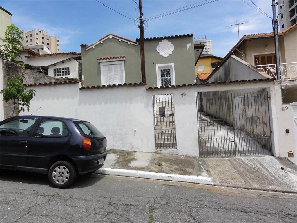 Aluguel Casa térrea São Paulo Vila Paulicéia REO544759 23