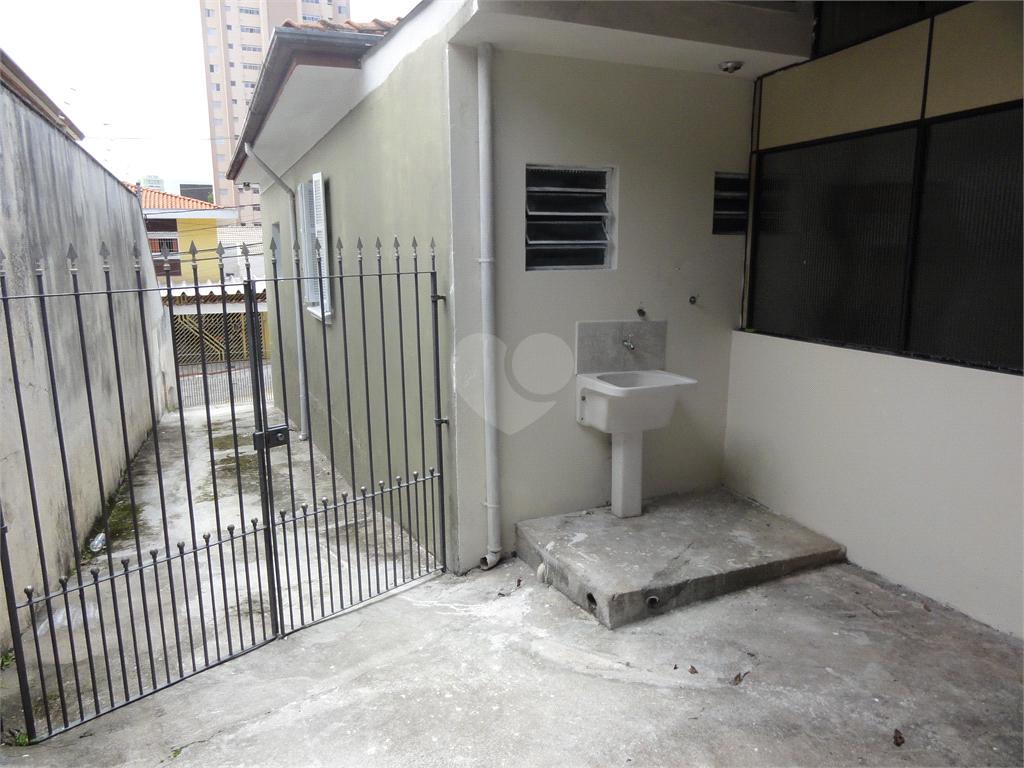 Aluguel Casa térrea São Paulo Vila Paulicéia REO544759 22
