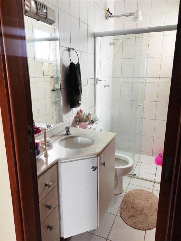 Venda Apartamento Indaiatuba Jardim Nova Indaiá REO544789 13