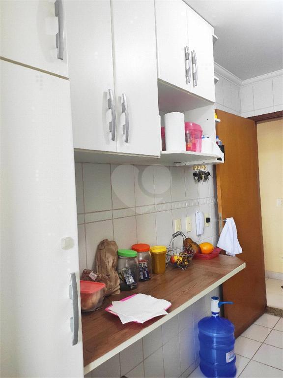 Venda Apartamento Indaiatuba Jardim Nova Indaiá REO544789 16
