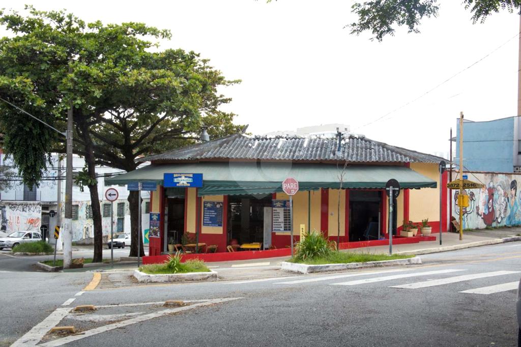 Venda Casa de vila São Paulo Vila Ipojuca REO546714 13