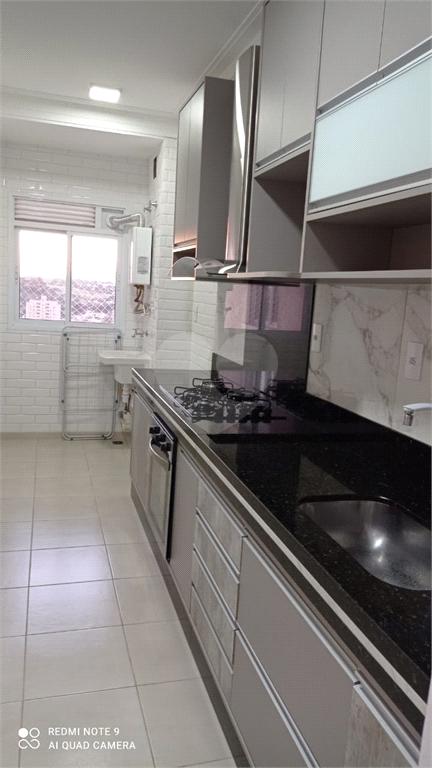 Venda Apartamento Indaiatuba Centro REO554241 21