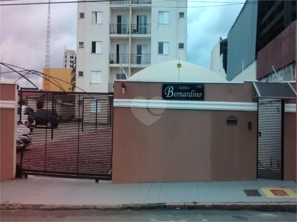 Venda Apartamento Indaiatuba Centro REO558288 1