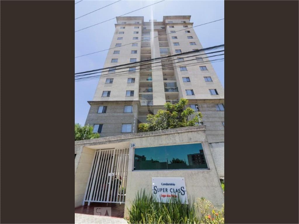 Venda Apartamento Guarulhos Vila São Ricardo REO558906 1