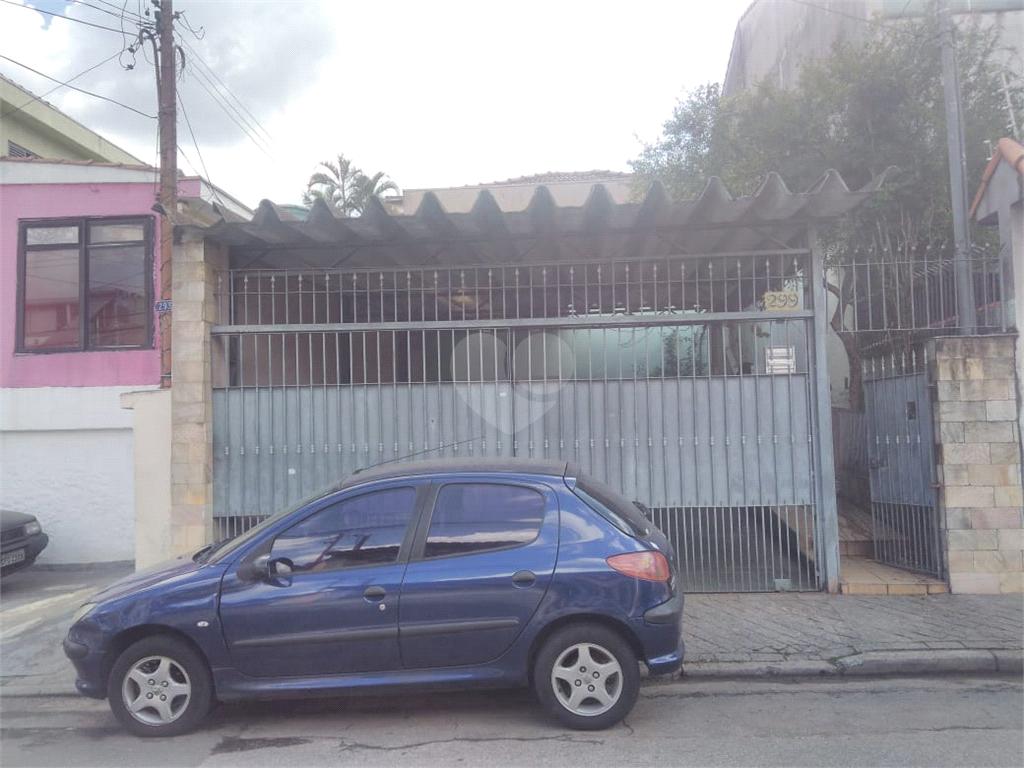Venda Casa térrea São Paulo Vila Medeiros REO563357 25