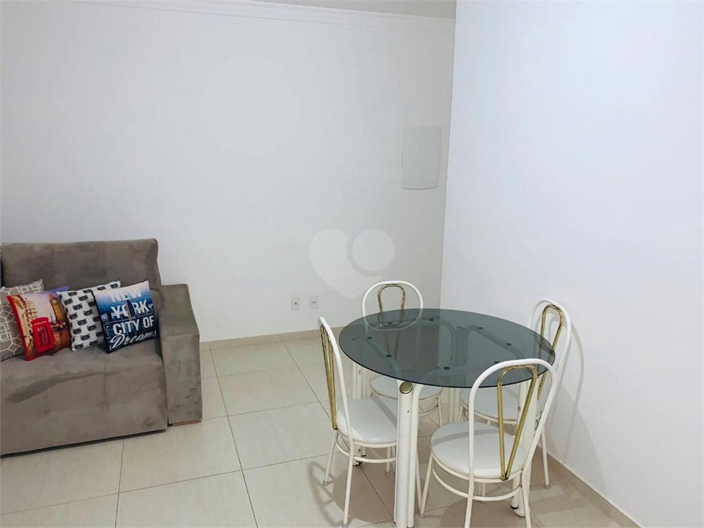 Venda Apartamento Indaiatuba Parque Boa Esperança REO567144 14