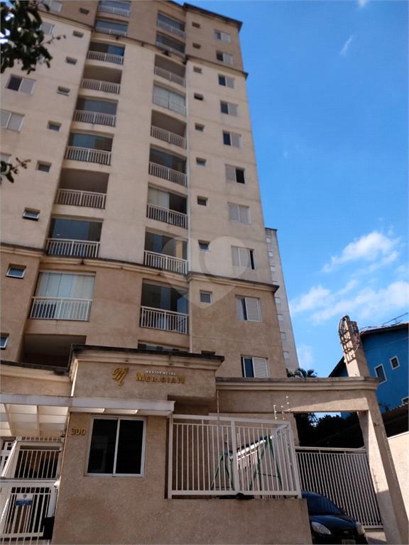 Venda Apartamento Guarulhos Jardim São Judas Tadeu REO570387 21
