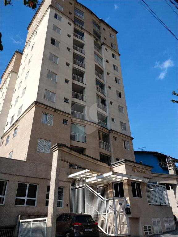 Venda Apartamento Guarulhos Jardim São Judas Tadeu REO570387 23