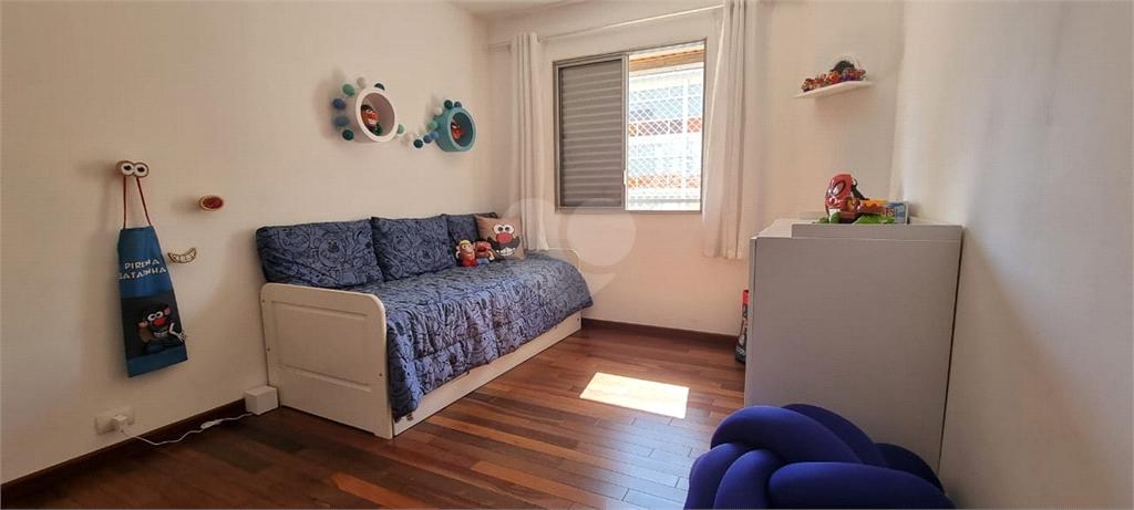 Venda Apartamento São Paulo Pinheiros REO570404 7