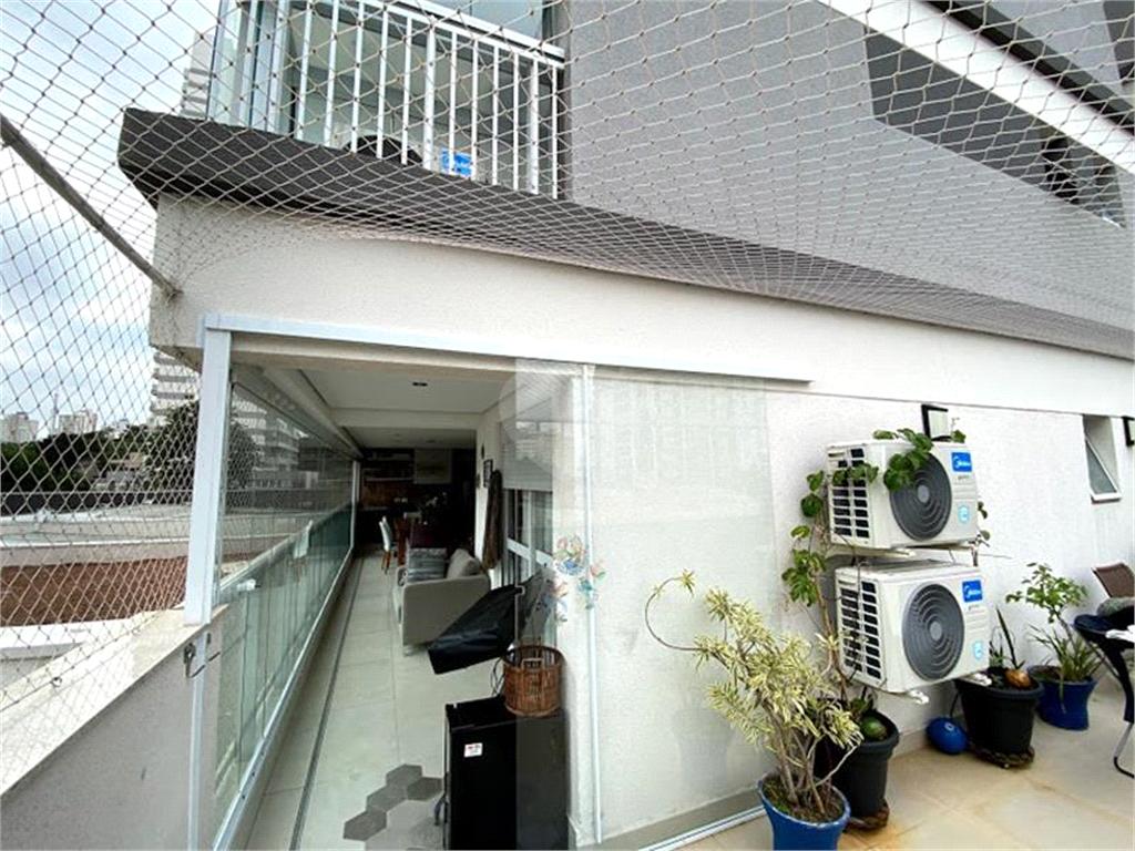 Venda Apartamento São Paulo Pinheiros REO571666 20
