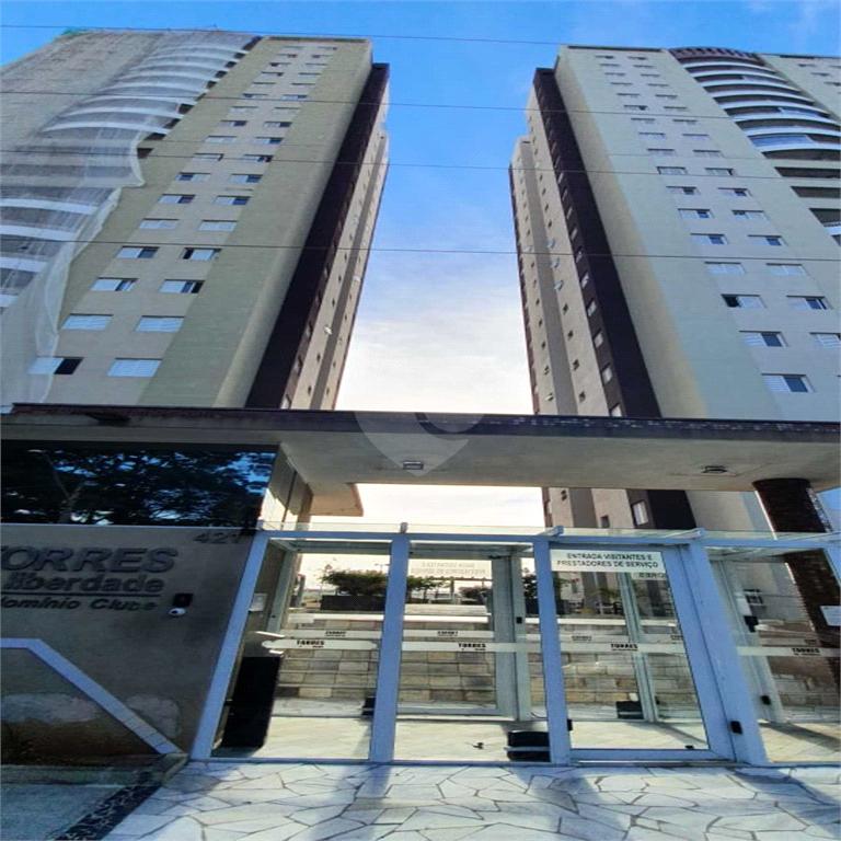 Aluguel Apartamento Indaiatuba Parque Boa Esperança REO574851 1