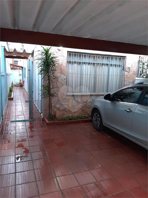 Venda Casa São Paulo Vila Nova Conceição REO576680 6