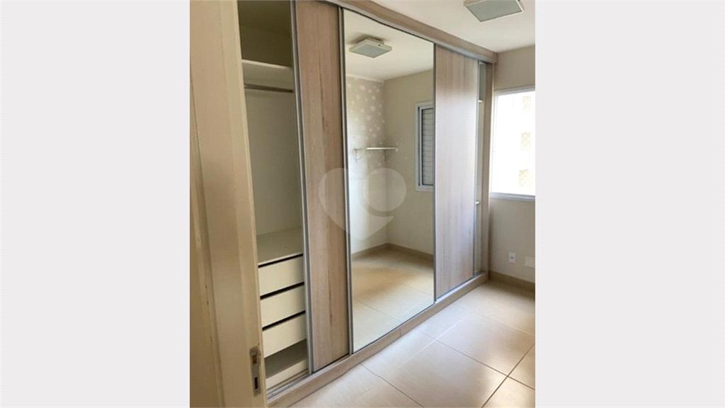 Aluguel Apartamento Campinas Vila Progresso REO579947 14