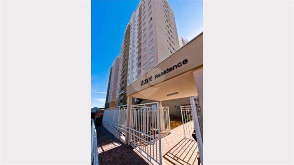 Aluguel Apartamento Campinas Vila Progresso REO579947 19