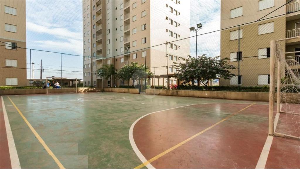 Aluguel Apartamento Campinas Vila Progresso REO579947 27