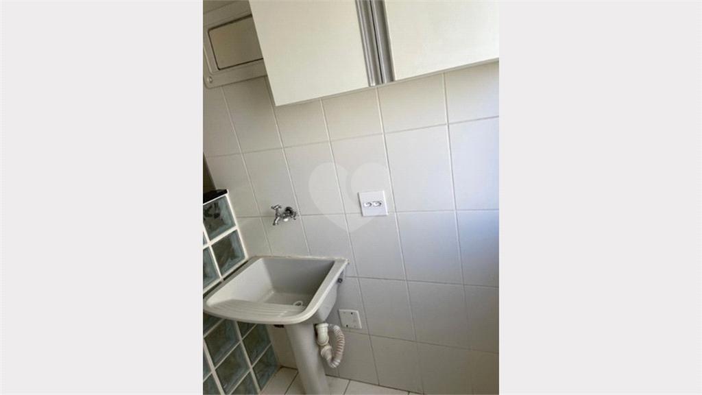 Aluguel Apartamento Campinas Vila Progresso REO579947 12