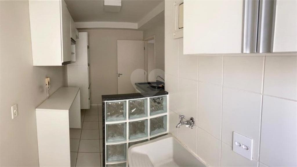 Aluguel Apartamento Campinas Vila Progresso REO579947 11