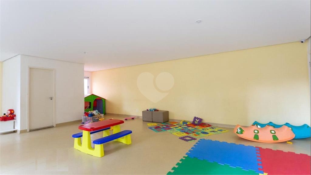 Aluguel Apartamento Campinas Vila Progresso REO579947 33