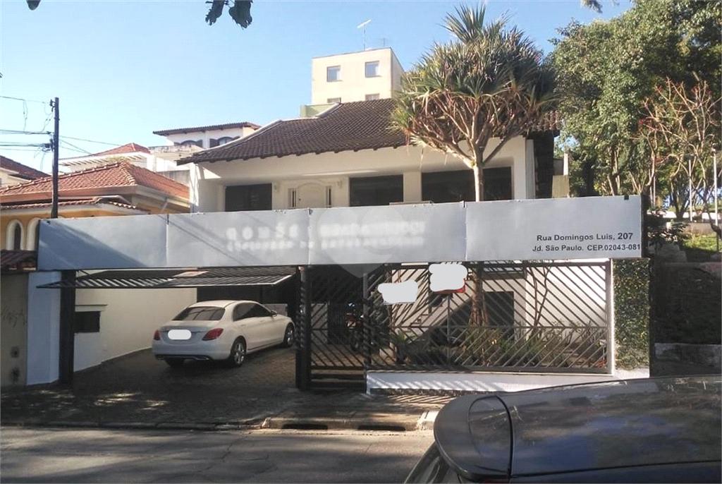 Aluguel Casa São Paulo Jardim São Paulo(zona Norte) REO583892 4