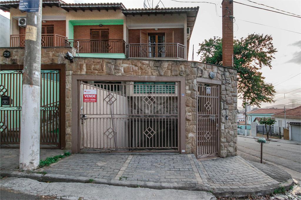 Venda Casa São Paulo Parque São Domingos REO584550 35