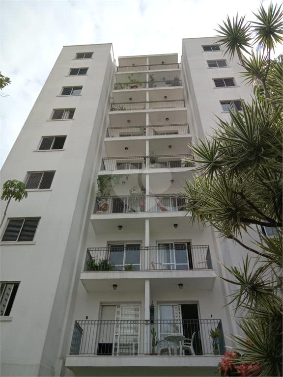 Venda Apartamento São Paulo Pinheiros REO588084 2