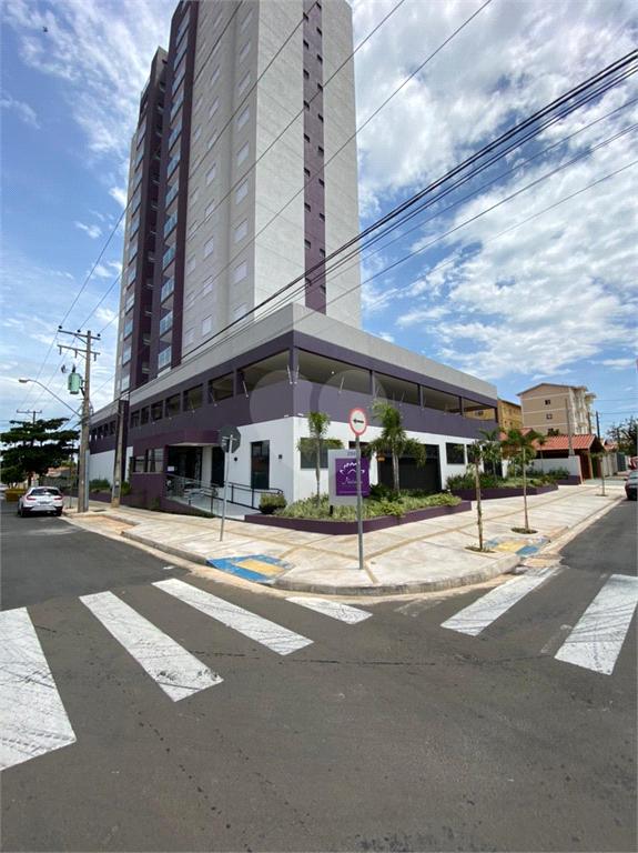 Venda Apartamento Indaiatuba Vila Furlan REO588905 2