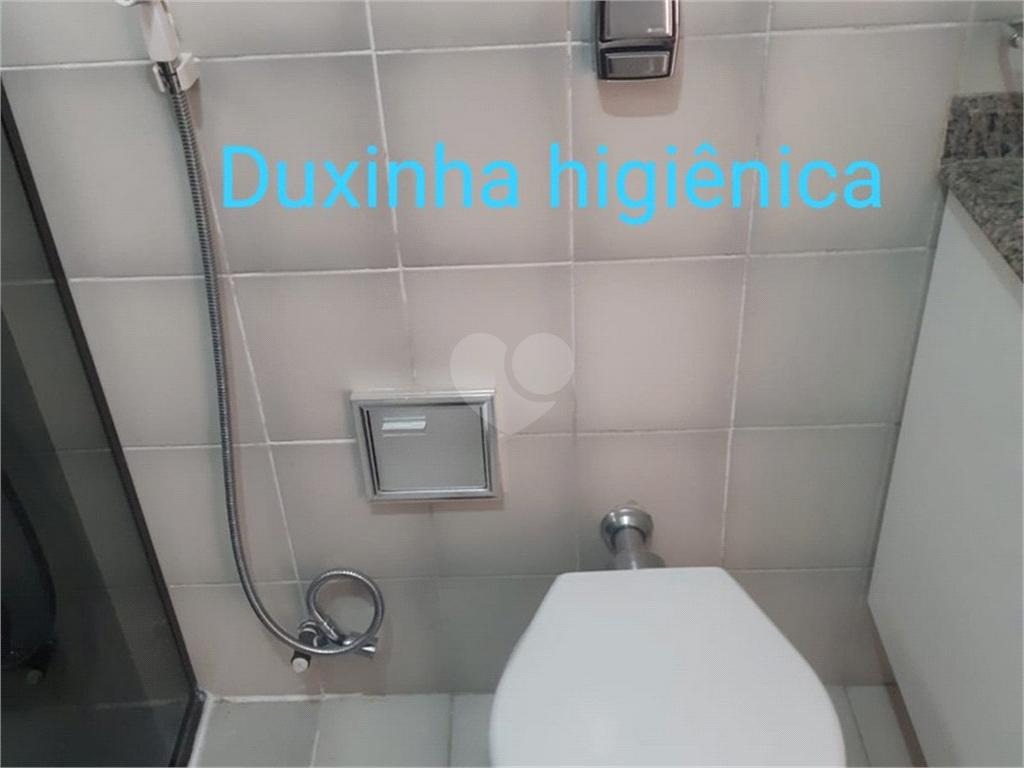 Venda Apartamento São Paulo Pinheiros REO592787 12