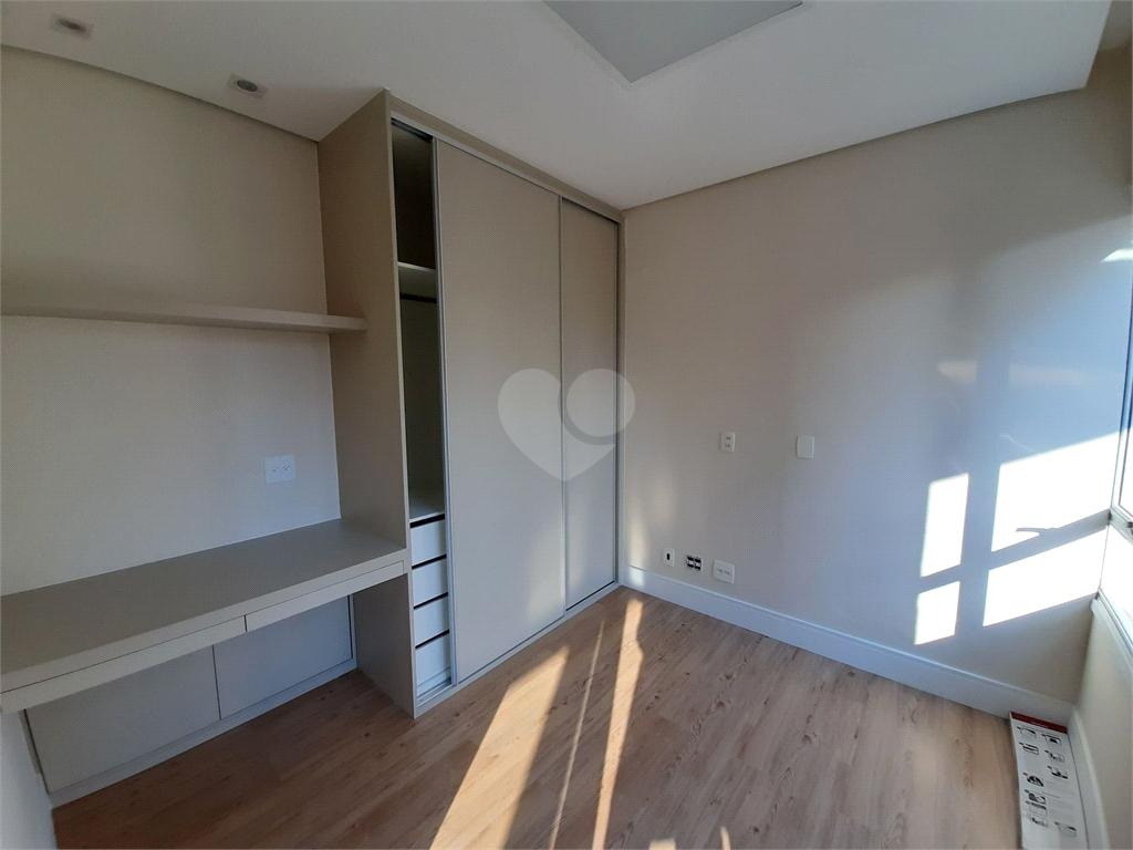Aluguel Apartamento São Paulo Pinheiros REO594464 8
