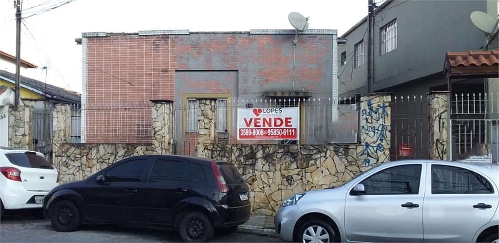 Venda Casa de vila São Paulo Vila Guaca REO603368 1