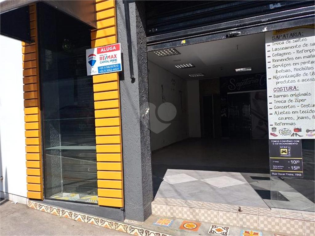 Aluguel Casa São Paulo Pinheiros REO604798 1