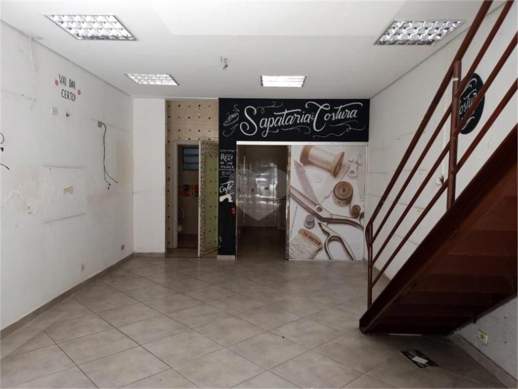 Aluguel Casa São Paulo Pinheiros REO604798 6