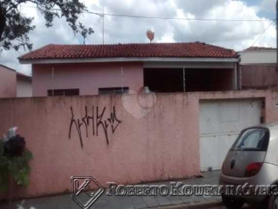 Venda Casa Sorocaba Jardim Santa Rosália REO 13
