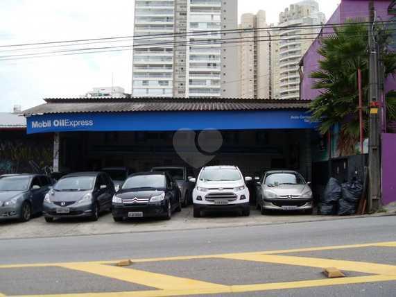 Venda Galpão São Paulo Vila Romana REO 24