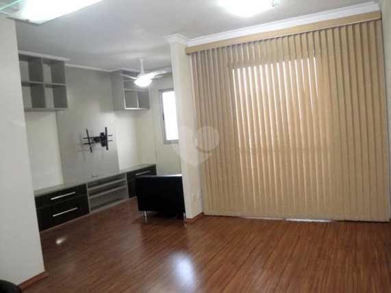 Aluguel Apartamento São Paulo Água Branca REO 14