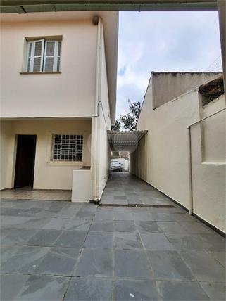 Aluguel Casa de vila São Paulo Vila Cordeiro null 1