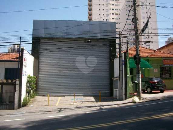 Venda Galpão São Paulo Santana REO 1