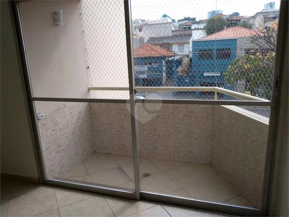 Venda Apartamento São Paulo Santana null 1
