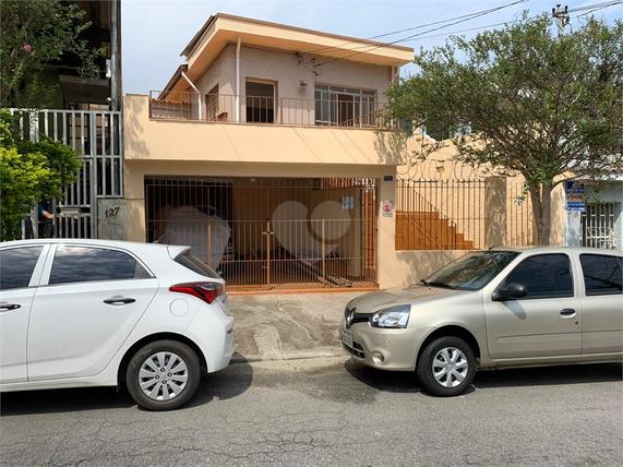 Venda Casa São Paulo Parque Mandaqui null 1